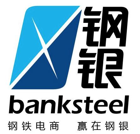 钢银电商入选2018国家级服务业标准化试点项目