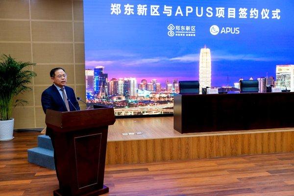 独角兽企业APUS入驻郑东新区设立五大中心