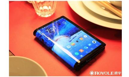 柔宇看点不只全球首款折叠屏手机FlexPai柔派