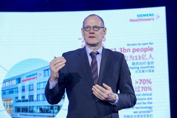 2019智能医疗高峰论坛在京举行