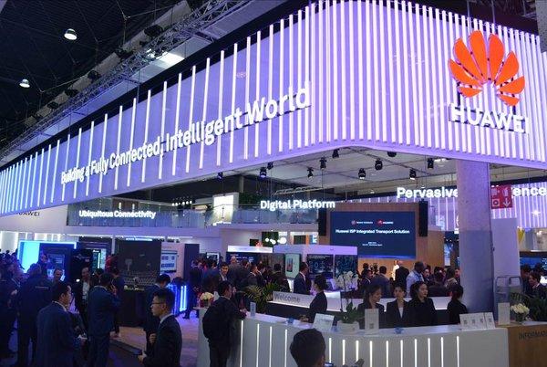 华为企业业务首登MWC重磅发布数字平台