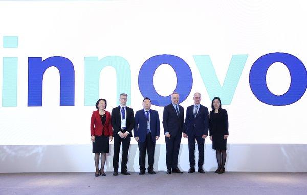 诺和诺德启动INNOVO开放创新平台