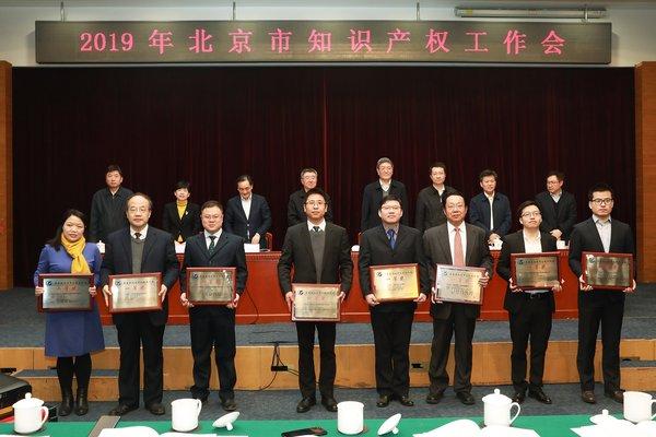 同方威视与清华大学CT专利获发明专利奖一等奖