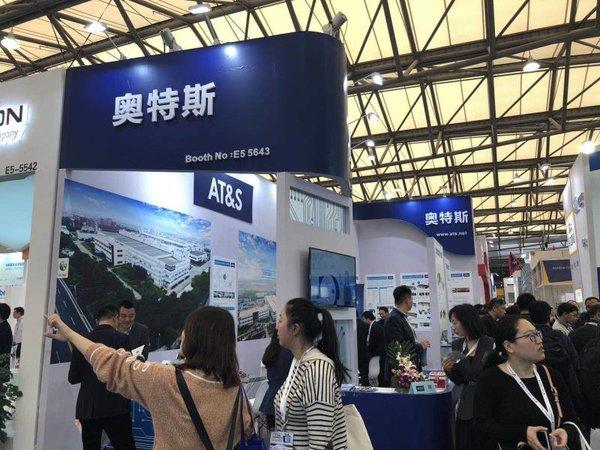 奥特斯参展2019慕尼黑上海电子展