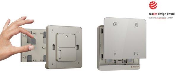 施耐德电气Wiser系列产品荣获德国红点设计大奖