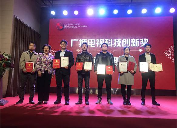 TVU荣获2018中国广播电视科技创新奖