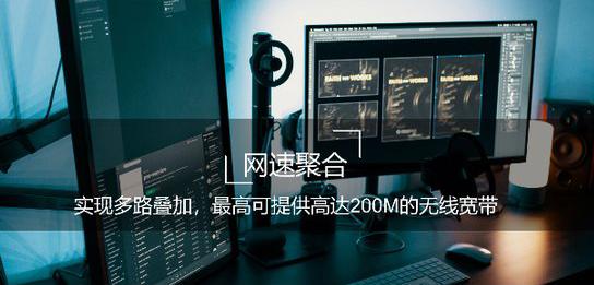 TVU Router亮相CCBN 助力科大讯飞网络传输