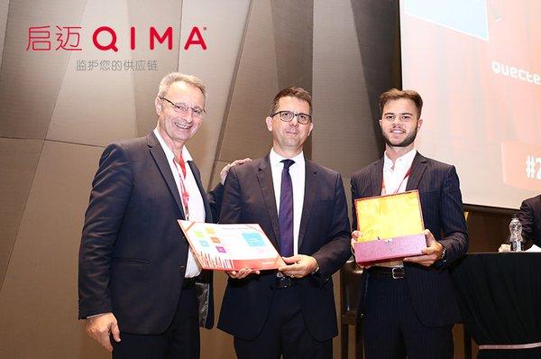 启迈QIMA获合作伙伴全球科技集团萨基姆表彰
