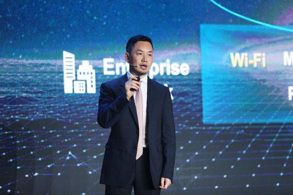 华为企业业务引领新ICT:智能,联接,数字平台