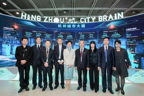 """杭州""""城市大脑""""首次亮相香港引起全球关注"""