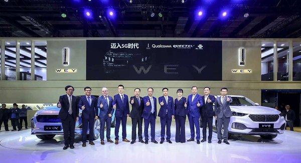 移远通信携长城汽车、中国联通展开5G战略合作