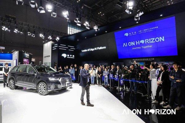 地平线发布AI on Horizon战略