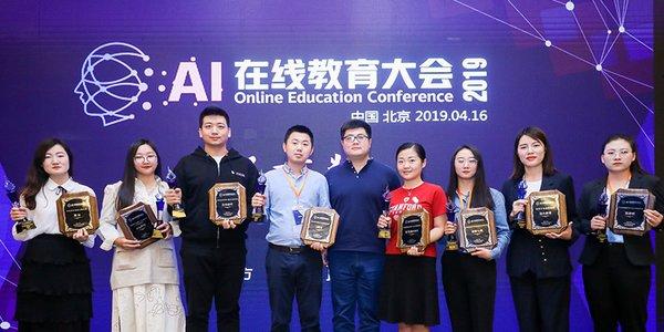 """""""AI在线教育大会2019-北京站""""圆满落幕"""