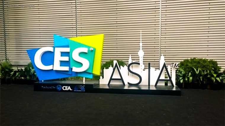 汽车技术展区成为今年亚洲消费电子展最大展区