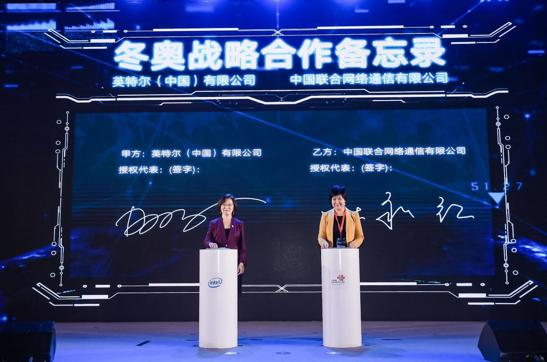 英特尔携手中国联通,用5G设施助力北京冬奥会