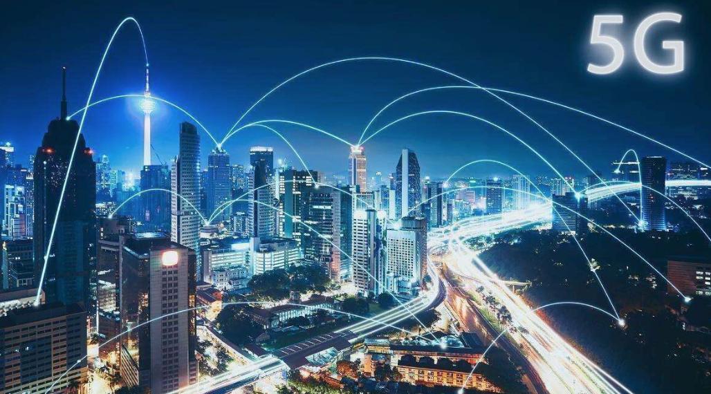 浪潮亮相5G创新发展峰会
