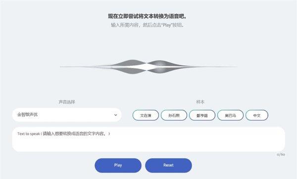 MoneyBrain,推出高品质深度学习语音合成技术