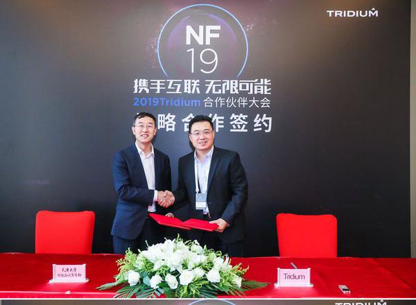 Tridium与天津高校合作 驱动中国物联网人才培养