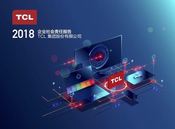 TCL集团连续11年发布企业社会责任报告