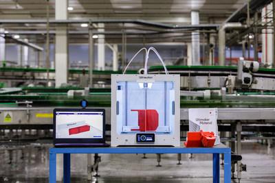 喜力啤酒应用Ultimaker 3D打印技术