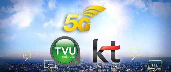 TVU&KT推出全球领先5G超高清广播网络