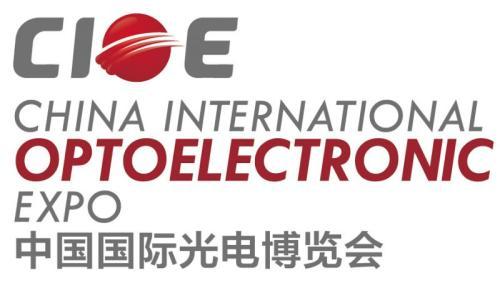 CIOE中国光博会展示安防监控中四大应用场景