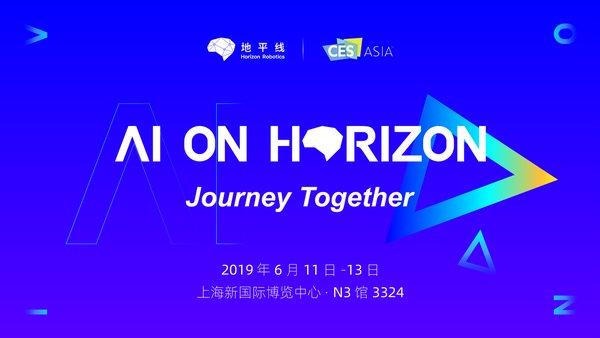 """地平线将于CES Asia展出""""AI on Horizon""""成果"""