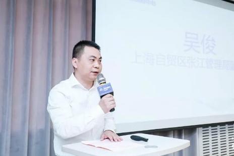 张江硅谷直通车创新交流峰会成功举办