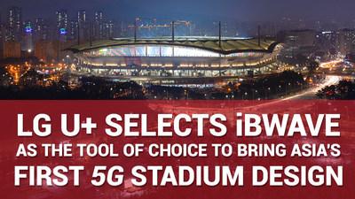 LG U+用iBwave方案完成亚洲首个5G体育场设计