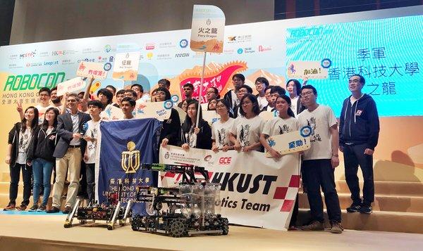 鼓励科技创新,TUV南德赞助出席香港机械人大赛
