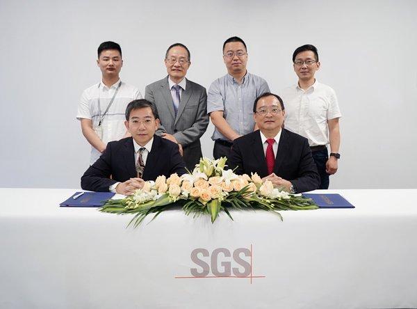 SGS与测盟科技推出通测云实验室信息管理云平台