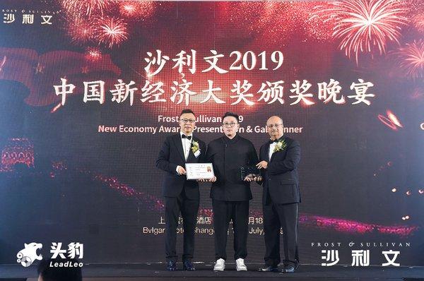"""铂雅航空荣获""""2019沙利文中国新经济特别奖"""""""