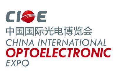 CIOE9月深圳举办,特设毫米波太赫兹展示区暨论坛