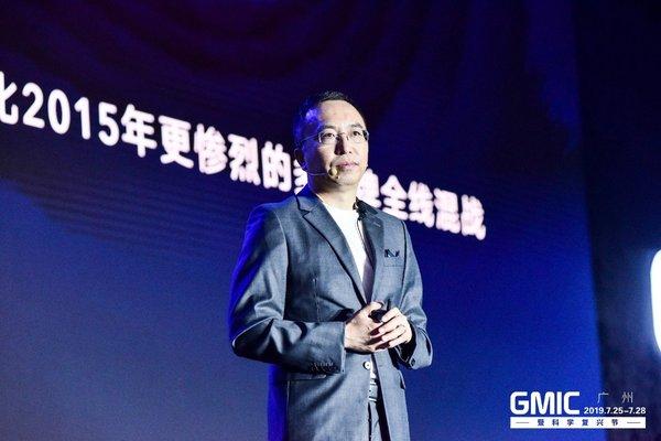 荣耀赵明在GMIC发表演讲《疾风知劲草》