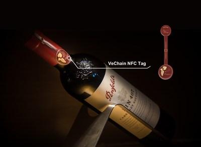 唯链和D.I.G.联合开发的葡萄酒溯源平台