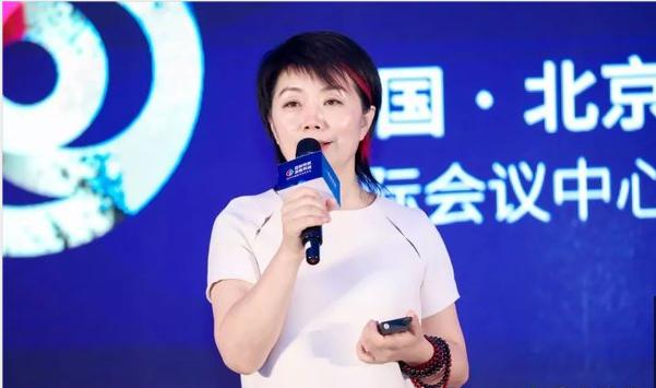 """中国数字生态大会,""""四大篇章""""诠释数字生态"""