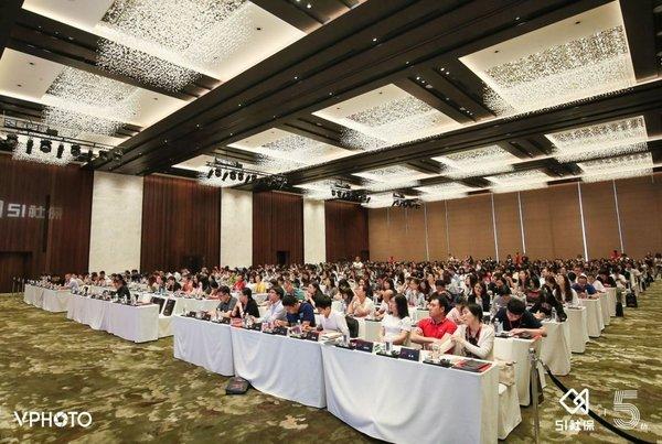 《中国企业社保白皮书2019》发布会在北京举行