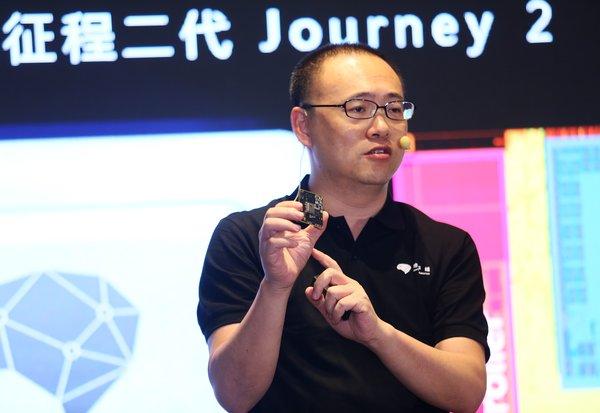 """地平线量产中国首款车规级AI芯片""""征程二代"""""""