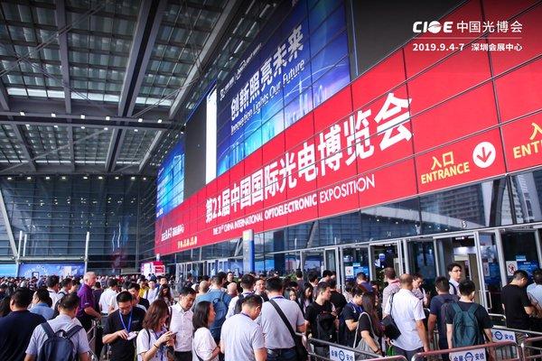 CIOE中国光博会于2020年移师深圳国际会展中心