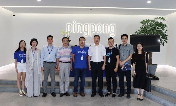 杭州市商务局副局长金焕国一行调研PingPong