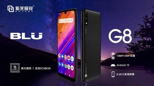 率先用上Android 10:BLU新款智能手机搭载展锐芯