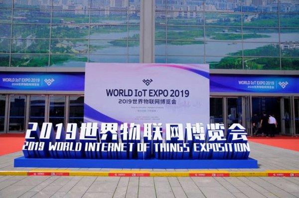 新华丝路:2019物博会在无锡开幕
