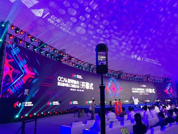 深圳圆周率科技亮相2019中国人工智能大会