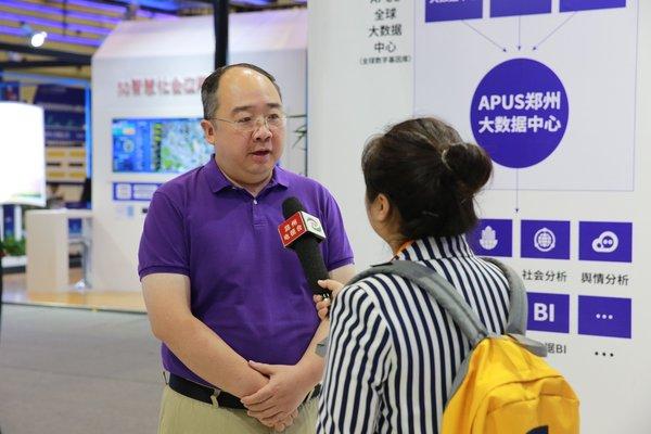 麒麟合盛(APUS)亮相2019数字经济峰会