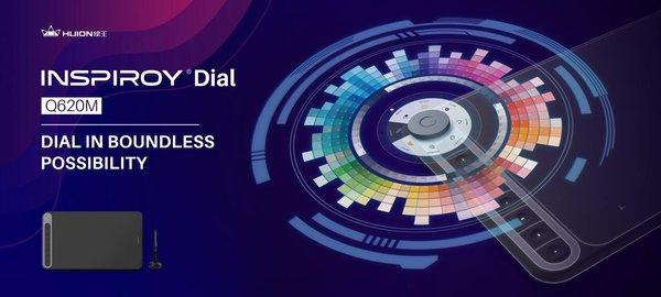 绘王首款Inspiroy Dial系列数位板亮相香港电子展时