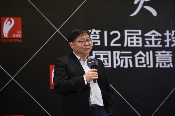 华扬联众在金投赏主题晚宴发布全新产品DCD