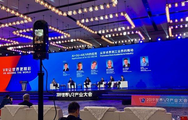 圆周率科技为南昌世界VR产业大会贡献行业经验