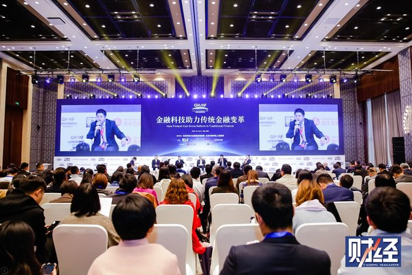 PingPong亮相2019全球财富管理论坛