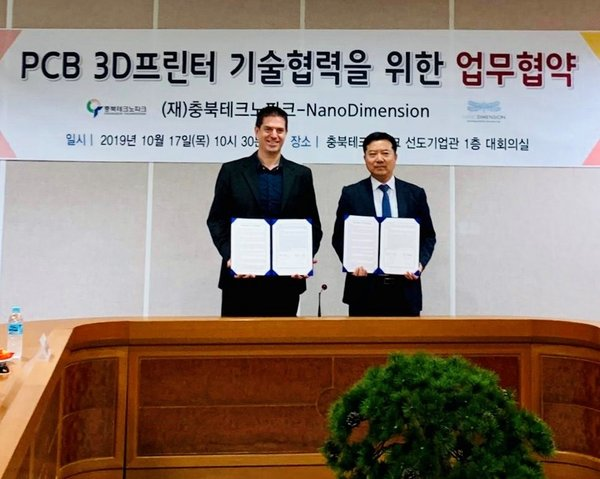 Nano Dimension與南韩CBTP签订合作
