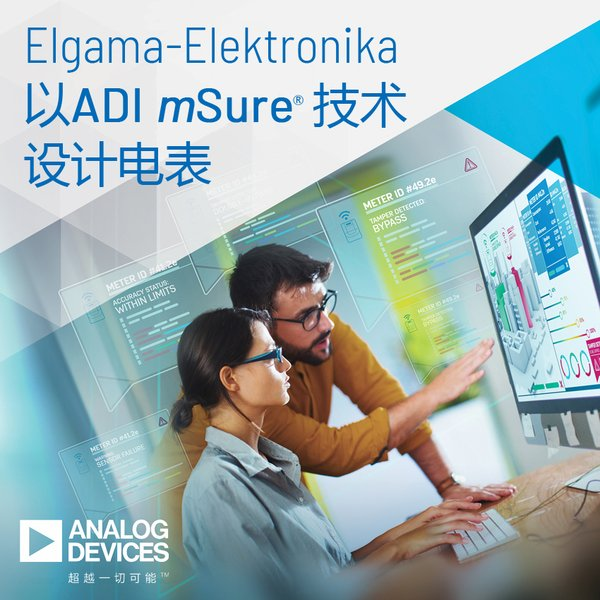 Elgama-Elektronika采用mSure技术实现电表监测